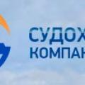 Новэк ООО Судоходная Компания
