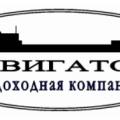 Навигаторъ ООО Танкерная Судоходная Компания