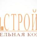 СтройВЕСТ ООО