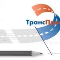Транспроект ООО Институт по Проектированию Транспортных Сооружений ИПТС-Транспроект