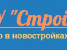 СМУ Строй Инвест ООО Строительно-Монтажное Управление