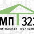 СМП-323 ООО