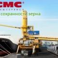 Сельмашсервис ООО СМС