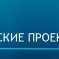 Морские Проекты и Технологии ООО