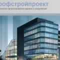 Профстройпроект ООО