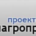 Карелагропромпроект ОАО