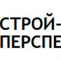 Строй-Перспектива ООО