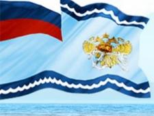 Амурский Бассейн Администрация Внутренних Водных Путей  ФБУ Амурводпуть