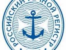 Амурский Филиал ФАУ Российский Речной Регистр