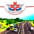 Министерство Транспорта и Дорожного Хозяйства Удмуртской Республики Миндортранс УР