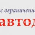 Тверьавтодорпроект ООО