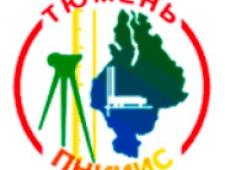 ТюменьПНИИИС ЗАО Тюменский Производственный Научно-Исследовательский Институт по Инженерным Изысканиям в Строительстве