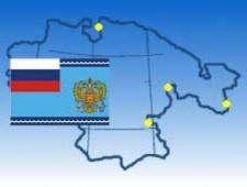 Администрация Морских Портов ФГУ АМП Чукотки