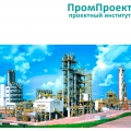 ПромПроект ООО Проектный Институт