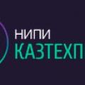 КазТехПроект ТОО Научно-Исследовательский Проектный Институт