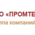 Промтехпроект ООО Проектно-Конструкторский и Технологический Институт