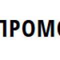 Горпромстройпроект ЗАО
