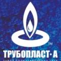 Трубопласт-А ООО
