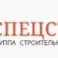 Спецстрой ООО Группа Строительных Компаний