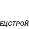 ИнжСпецСтройПроект ООО