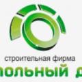 Купольный Дом ООО