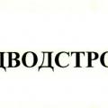 Уренгойподводстрой ООО УПС