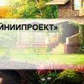 ПромстройНИИпроект ООО