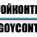 Уренгойконтрольсервис ООО