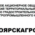 Красноярскагропроект ОАО
