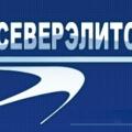 Северэлитстрой ООО