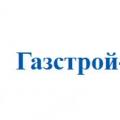 Газстрой-Запад ООО