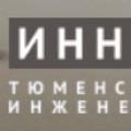 Тюменский Институт Инженерных Систем Инновация ООО ТИИС Инновация