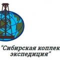 Сибирская Комплексная Экспедиция ООО СКЭ