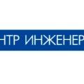 Центр Инженерных Изысканий ООО