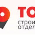 Топос-19 ОАО