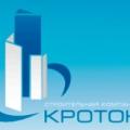 Кротон ООО Многопрофильная Компания