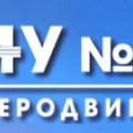 Строительно-Монтажное Управление №19 г. Северодвинска ООО СМУ №19 г. Северодвинска