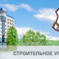 Строительное Управление №23 ООО СУ №23