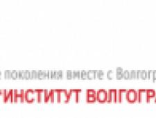 Волгоградгражданпроект ЗАО