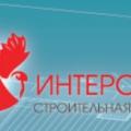 Интерстрой ООО Строительная Компания Интерстрой-С