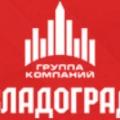 Владоград ООО Строительная Компания