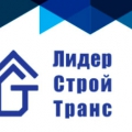 ЛидерСтройТранс ООО