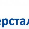Северсталь-Проект ООО