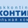 Континент ООО Проектно-Строительная Компания