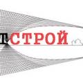 АгентСтрой ООО Проектно-Строительная Компания АЛС