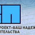 Курскстройпроект ООО Проектная Компания
