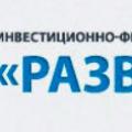Развитие ООО Инвестиционно-Финансовая Компания