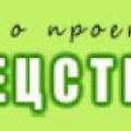 Забспецстройпроект ООО