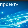Волгоградпромпроект ООО