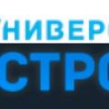 Универсал-Строй ООО